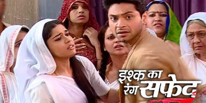 Ishq Ka Rang Safed 18 July 2016 Full Episode Colors tv Watch online
