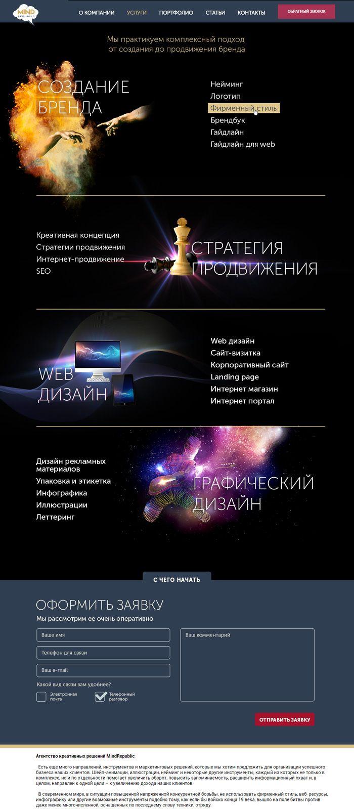 black web design inspiration dark services layout