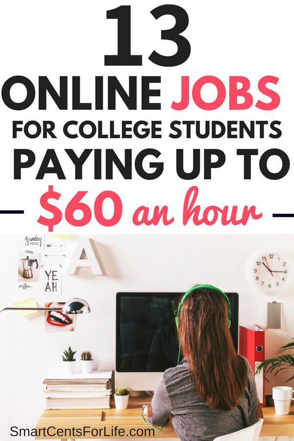 13 Best Online Jobs for College Students with No Experience – School/College/Future