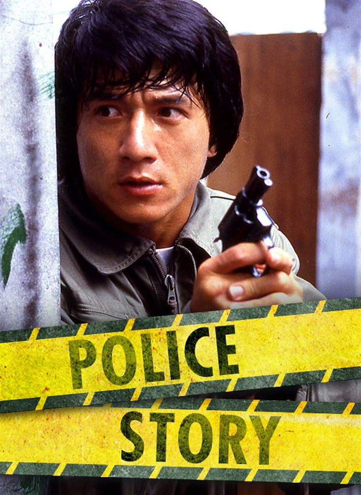 This list of the Top 10 Best Jackie Chan's movies of All ...