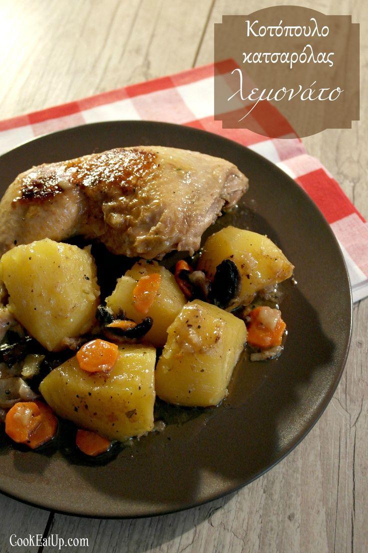 Κοτόπουλο κατσαρόλας λεμονάτο, με πατάτες