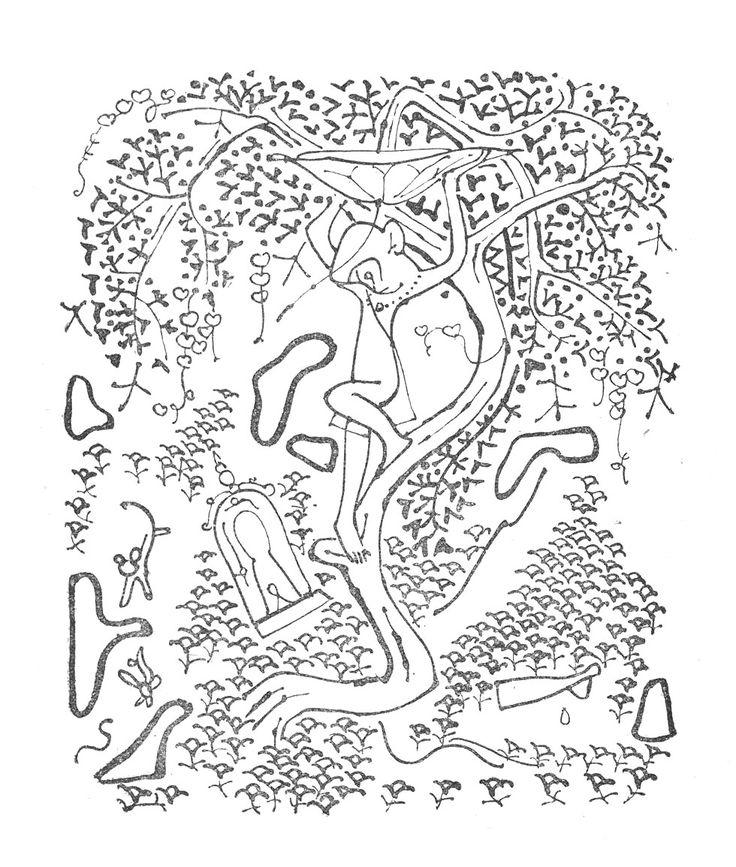 Иллюстратор Hatsuyama Shigeru Автор Asahiko Sakai Индийские сказки Страна Япония Год издания 1943 Издательство 増進堂