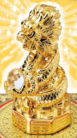 「黄金の龍神様」