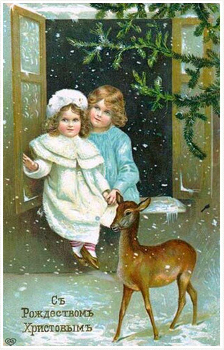Открытки, светлого рождества старые открытки