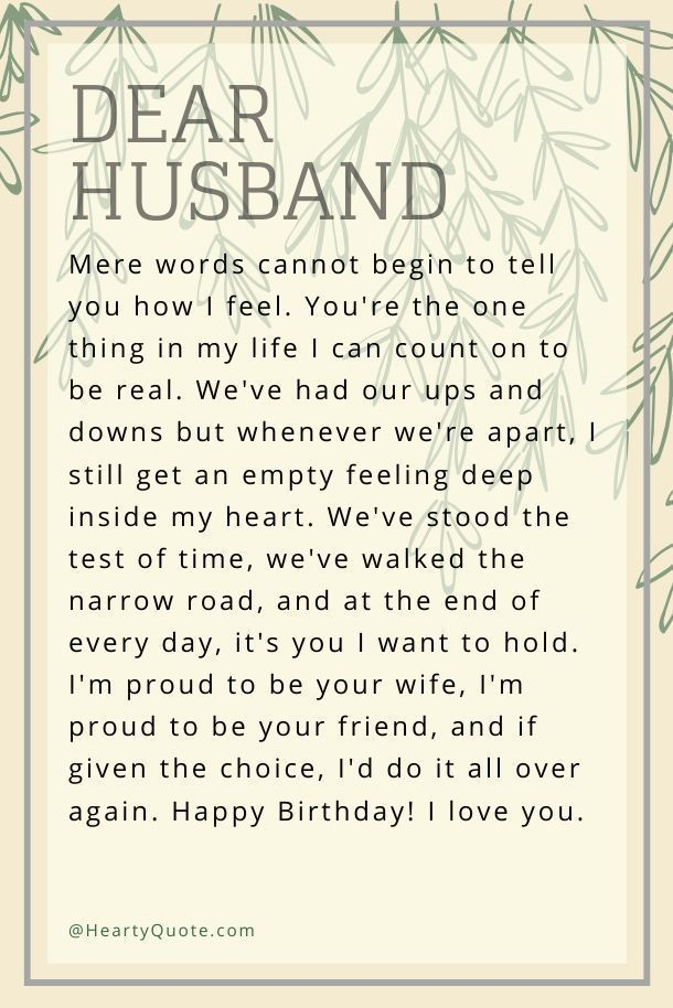 Happy Birthday Messages For Husband Funny Romantic Wishes For Him Happy Birthday Husband Quotes Birthday Message For Husband Birthday Wishes For Myself