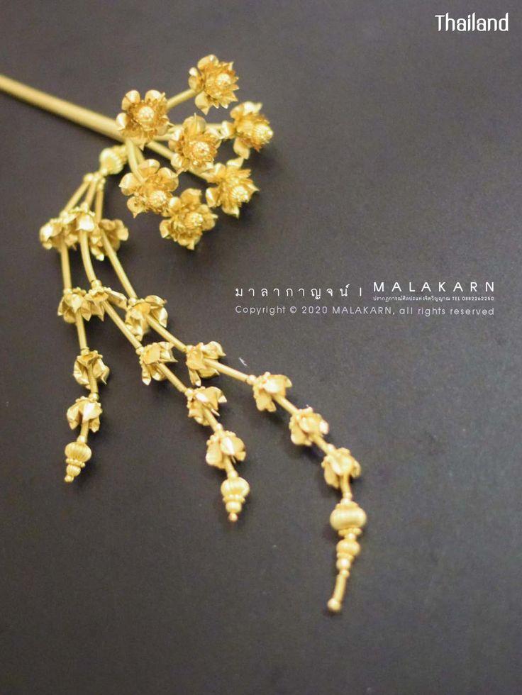 ป กพ นในบอร ด Jewelry Thailand