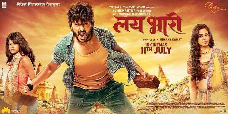मराठमोळा बिगबजेट सिनेमा 'लय भारी'!! ११ जुलैला तुमच्या जवळच्या चित्रपटगृहात.#LaiBhaari