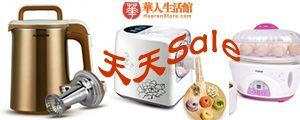 Singapore stir fry rice noodles 星洲炒米粉 | MaomaoMom Kitchen 毛毛妈厨房