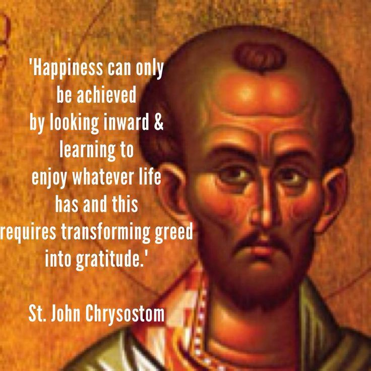 Orthodox wisdom :)