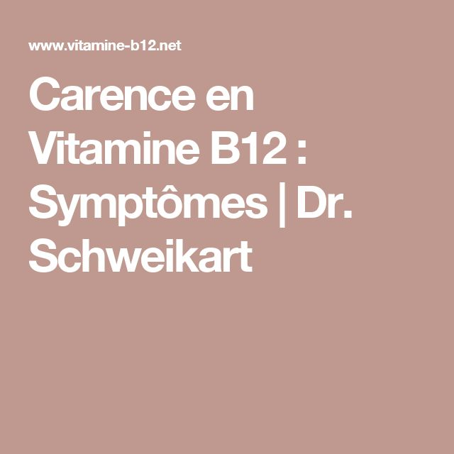 Carence en Vitamine B12 : Symptômes   Dr. Schweikart