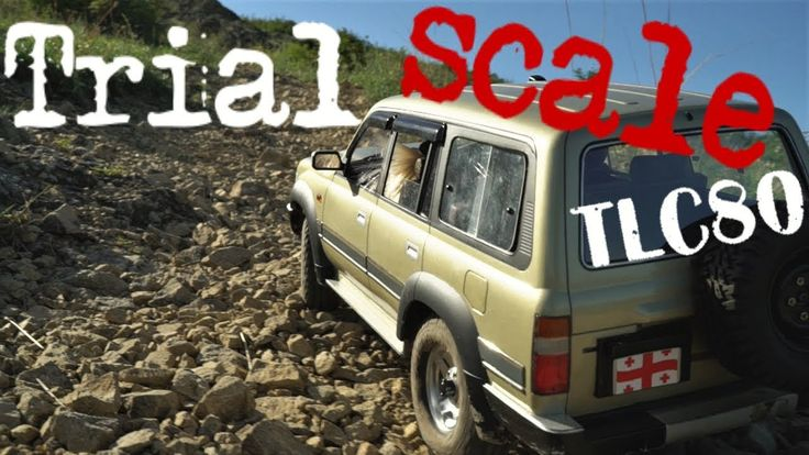 Rc Car trial scale TLC80