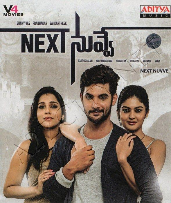 Next Nuvve 2017 Flac Movies Telugu Movies Songs