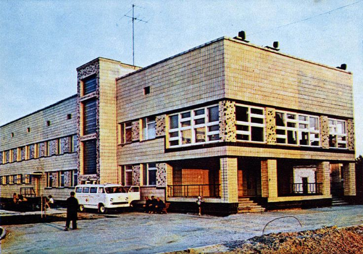 captioned as The Clinic in Pripyat before the Chernobyl disaster