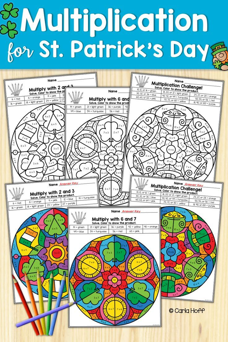 St Patrick S Day Multiplication Facts Color By Code Worksheets Multiplication Facts Halloween Division Multiplication [ 1104 x 736 Pixel ]