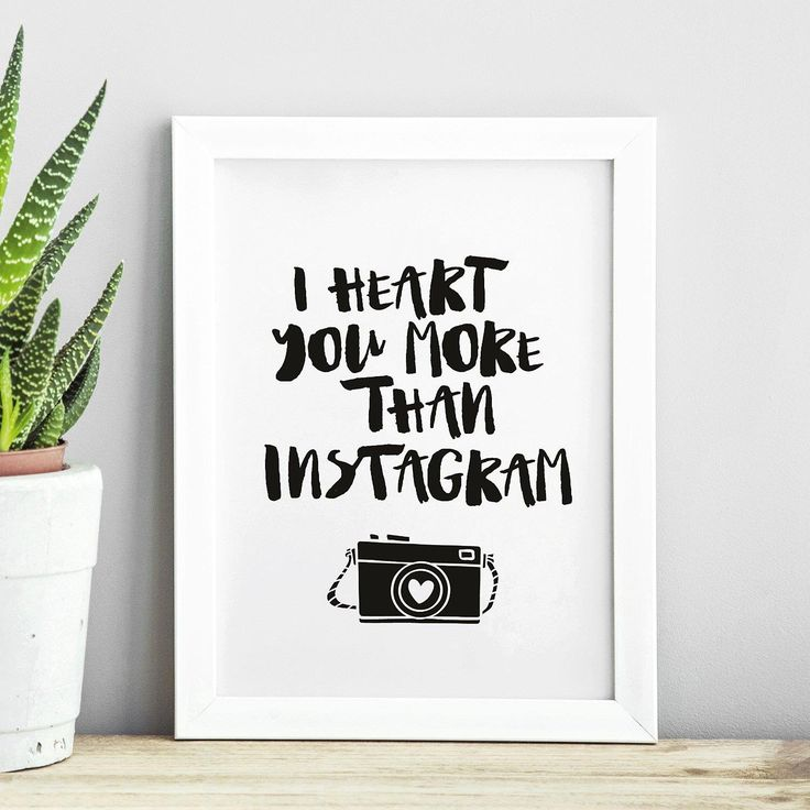 I Heart You More Than Instagram Amazon