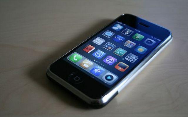 Vari modelli di iPhone cinesi con jailbreak sono a rischio sicurezza Alcuni ricercatori informatici hanno evidenziato, direttamente dalla Cina, l'esistenza di alcune backdoor che mettono a rischio le credenziali dell'utente su iCloud ed espongono il telefono a rischio #iphonejailbreak