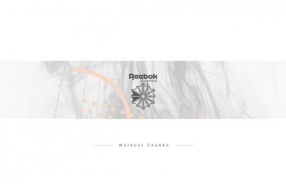 reebok-classic-workout-chukka-seth-maxwell-1