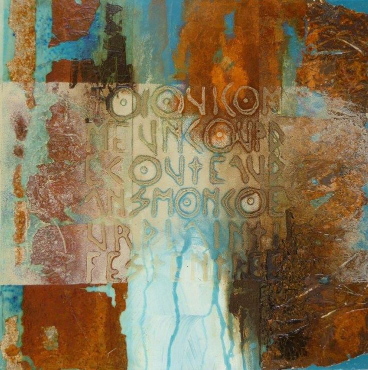 Acryl / rouille / goudron Bea Lecomte    40/40