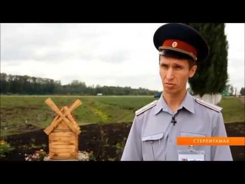 Тюрьмы. Колония поселение №6 г Стерлитамак, Республика Башкортостан