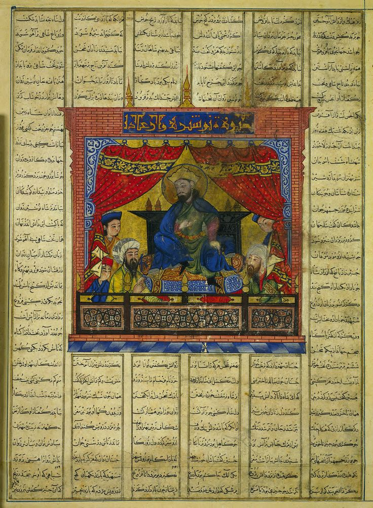 """Nushirwan Holds a Banquet for his Minister Buzurgmihr: Illustration from the """"Demotte"""" Shahnama"""