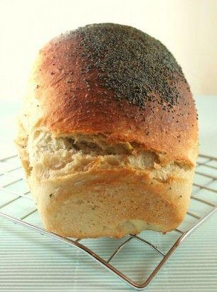 Enfes Haşhaşlı Ekmek Tarifi - (Turkish) - Delicious Bread Poppy Directions
