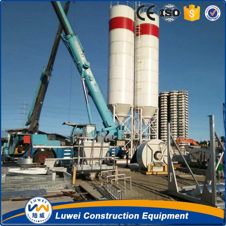 Luwei steel cement silo/power silo for sale used for concrete batching plant.with high quality and competitive price,from china manufacturer.