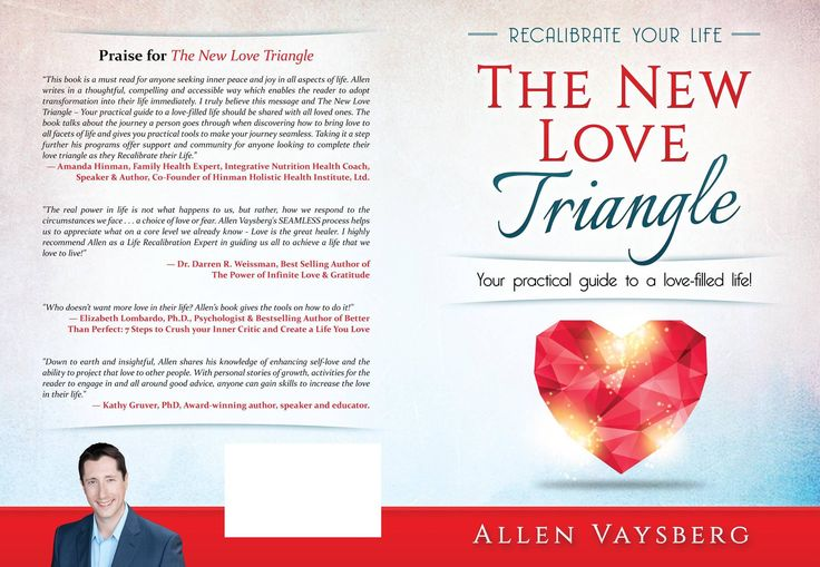 """Get your copy of """"The New Love Triangle"""" and live a love-filled life!"""