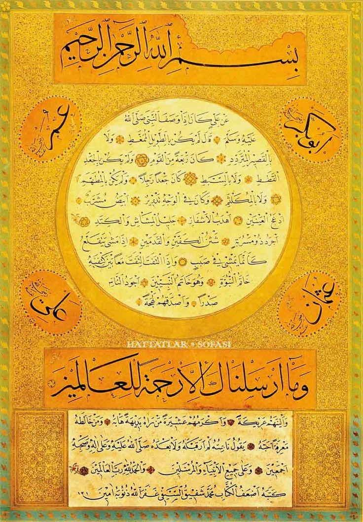 Hattat Mehmed Şefik Seyfi Bey'in Sülüs ve Nesih Hilye-i Sa'adeti   Daha fazla bilgi için sitemizi ziyaret edin: hattatlarsofasi.com