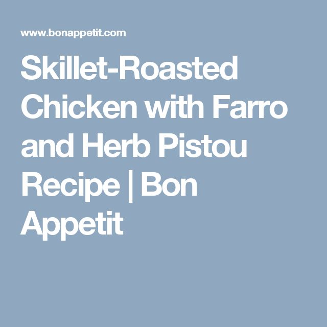 skillet roasted chicken with farro and herb pistou skillet roasted ...