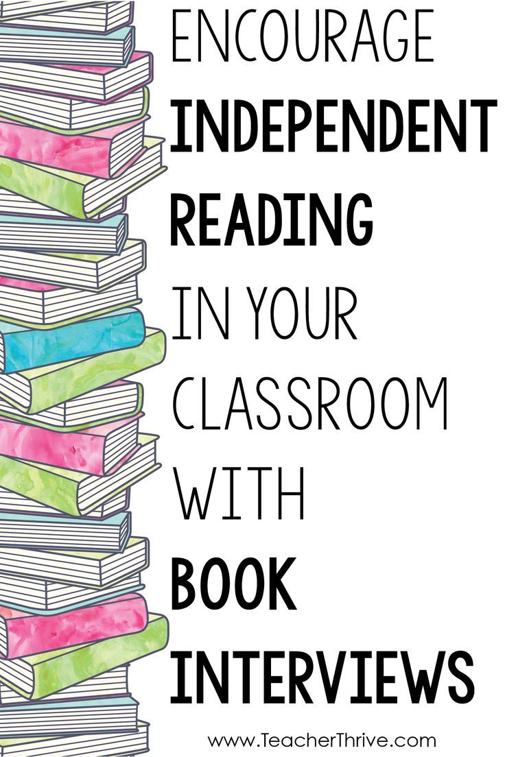 Improve Reading Comprehension Increase Independent Reading And Engage Your Students Wi Reading Motivation Improve Reading Comprehension Middle School Reading Improving reading comprehension in