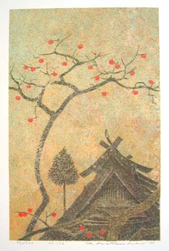 KATSUDA,Yukio[Persimmon and house]        KATSUDA,Yukio[Persimmon and house]