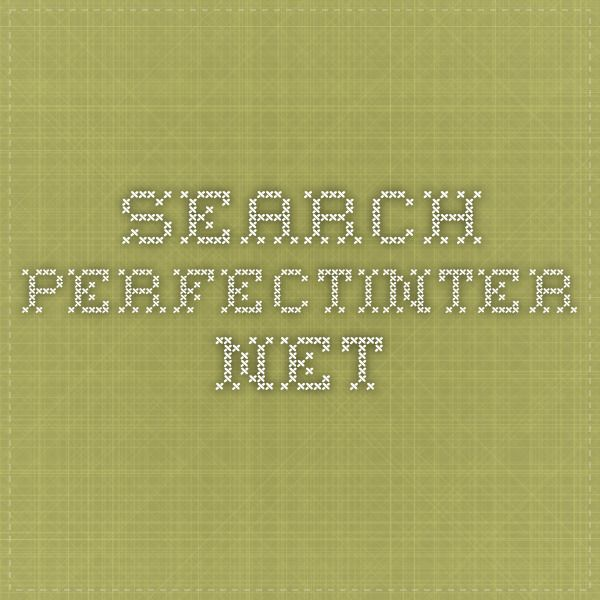 search.perfectinter.net