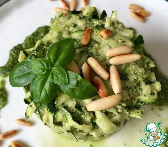Салат из цукини с соусом Песто ингредиенты