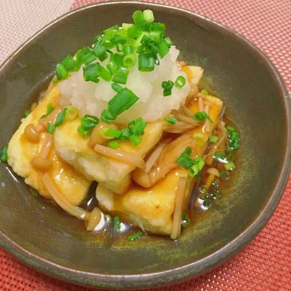あんかけ揚げ出し豆腐