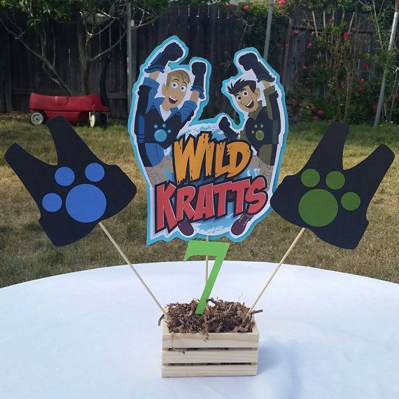 Wild kratts centerpiece cut outs by silviaspartydecor on