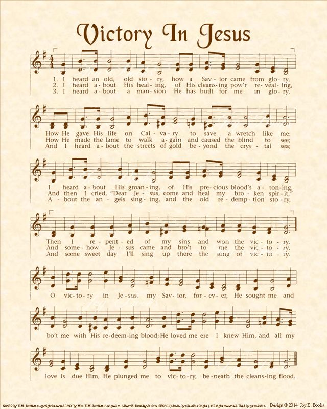 Victory In Jesus - Christian Heritage Hymn, Sheet Music, Vintage Style, Natural Parchment