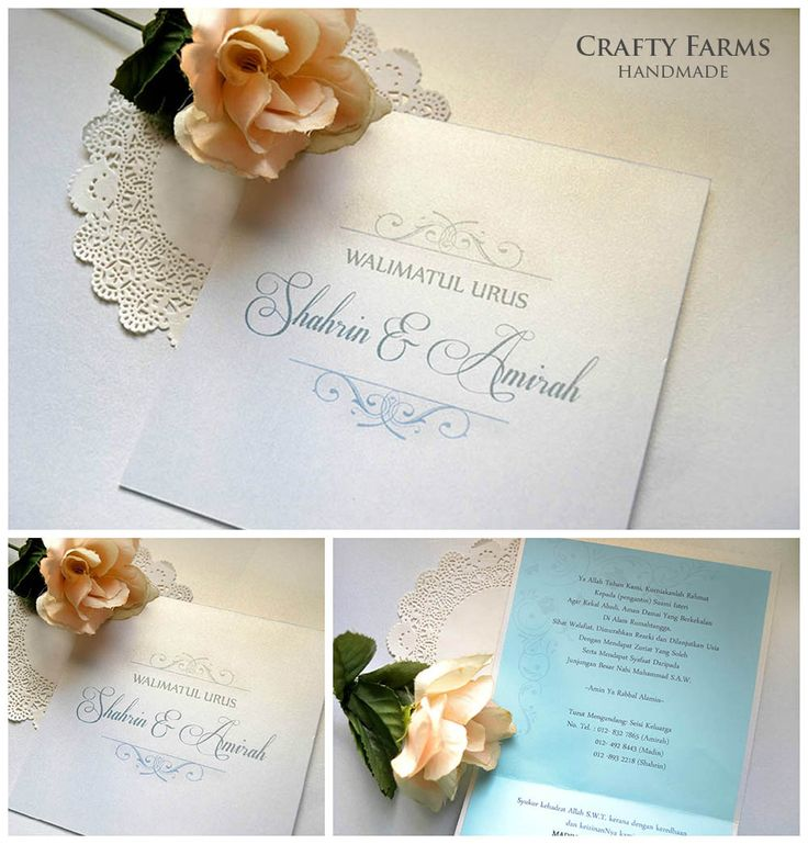 Simple Monogram Malay Handmade Wedding Invitation Card