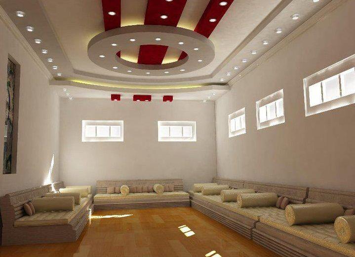 faux plafond plâtre 2015 design salon moderne Plus