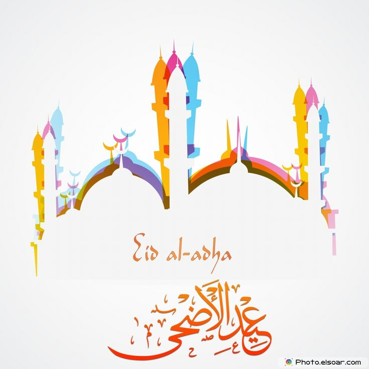 Eid Al-Adha Beautiful Colorful Image
