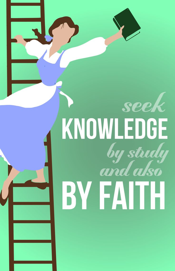 Young Women values with Disney Princess themes- Belle for Knowledge