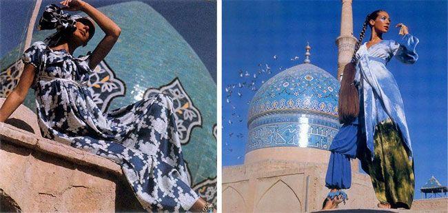 Iranian women 70s 1970s Cultura Inquieta11