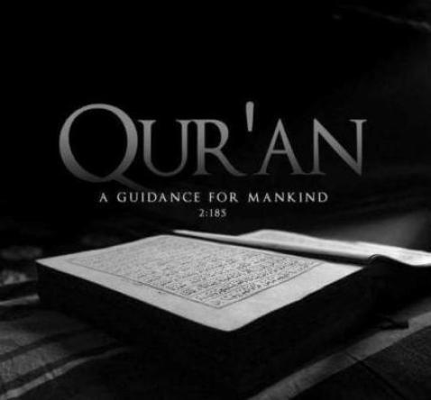 Quran quotes: #Islamic #Quotes, #Muslim, #Muslims, #Islam, #Muslims Quotes, #Islamic, #religion, #peace.