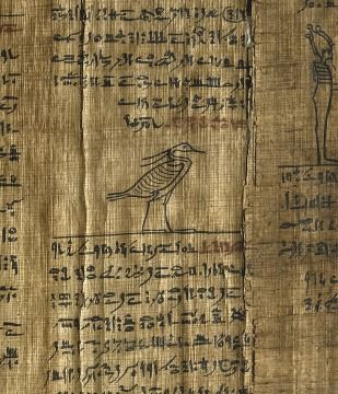 Book of the Dead of Djedhor, Ancient Egypt collection.