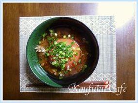 まるごとトマトのお味噌汁|レシピブログ