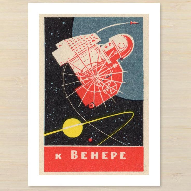 Space Journey art print | Pencil and Hammer NZ – Pencil and Hammer art prints