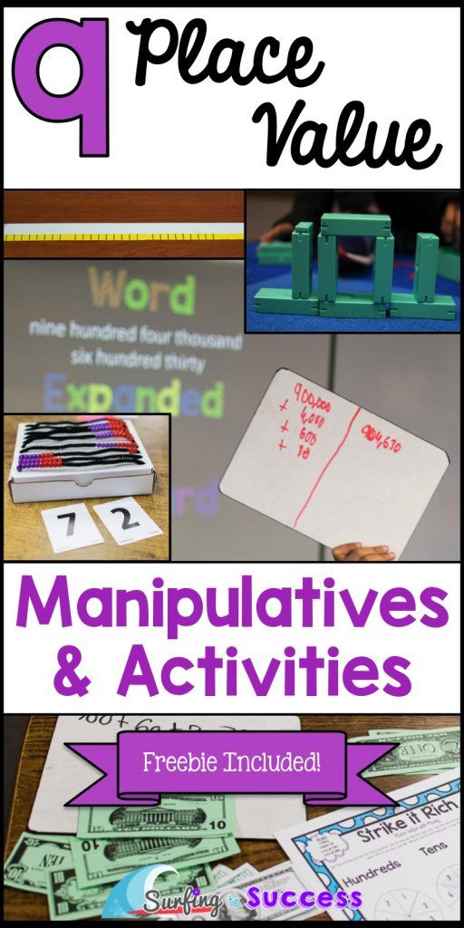 1000 images about hands on math activities on pinterest addition games place values and math. Black Bedroom Furniture Sets. Home Design Ideas