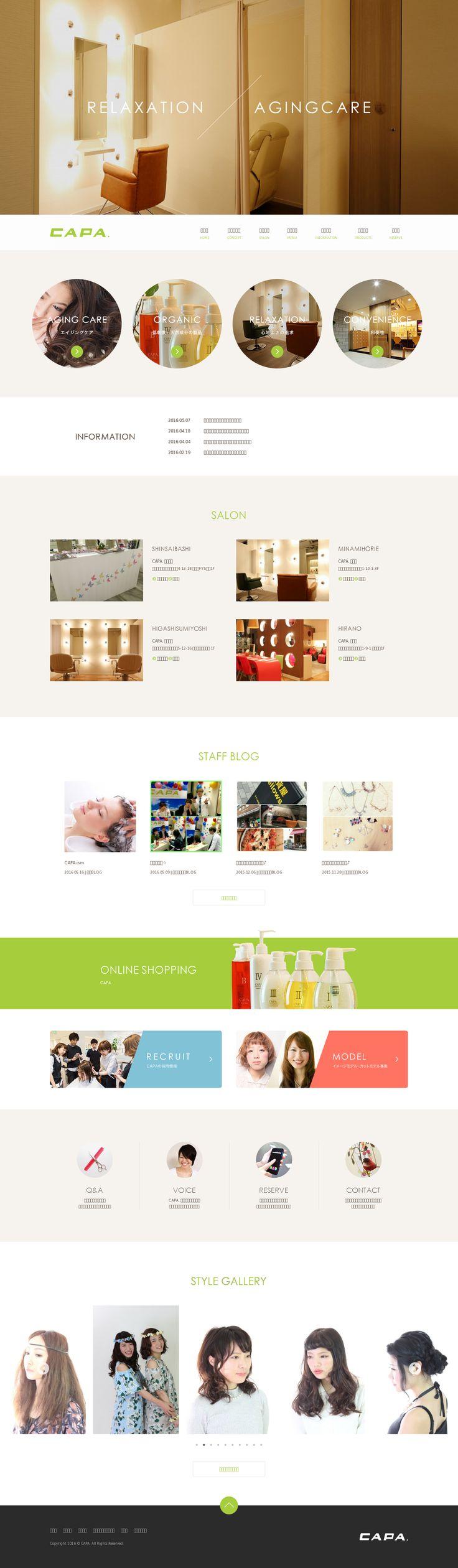 美容室・WEBサイト・ホームページ・デザイン・レシポンシブWEBデザイン・ワードプレス・ホワイト・グレー・グリーン
