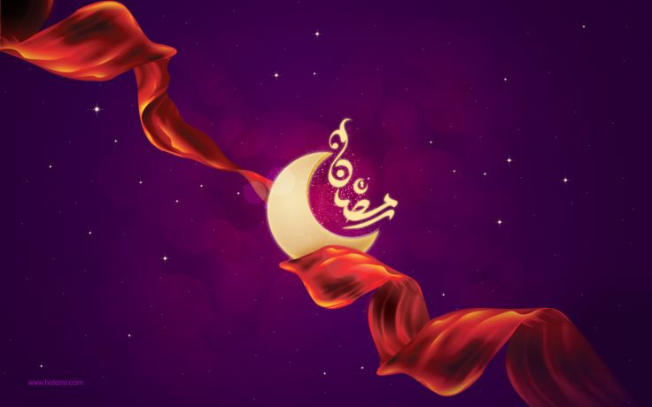 Holy Ramzan Wallpapers HD Wallpapers