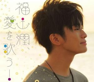 声優の福山潤、愛を歌う 声が好きーーー