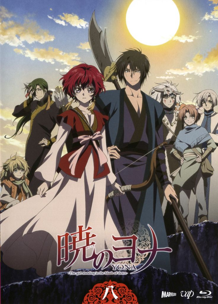 El Anime Akatsuki no Yona tendrá dos nuevas OVAs el 19 de Agosto y 20 de…